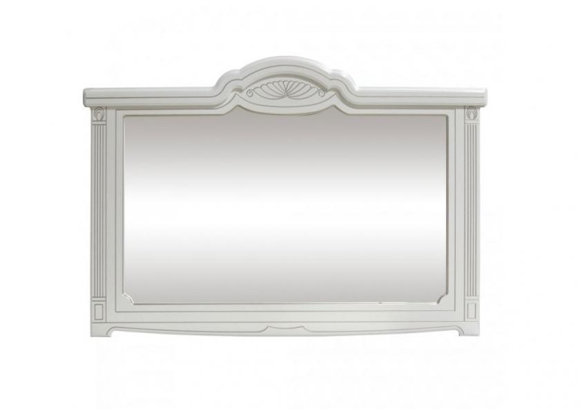 zrcadlo v bílém rámu